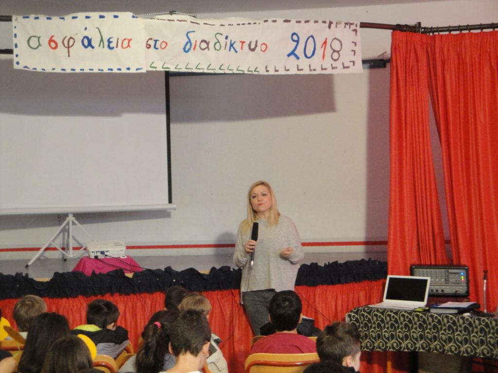 η κ. Φανή Καραγκιόζη εισηγήτρια στο Β μέρος της εκδήλωσης στους γονείς