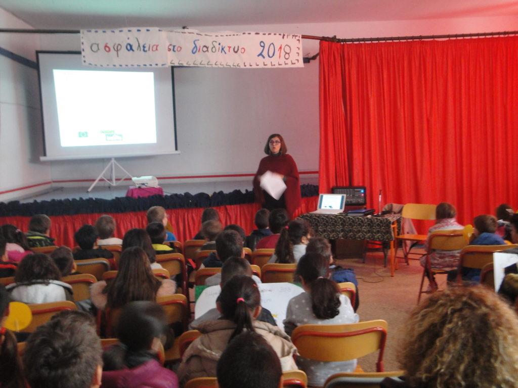 εισηγήτρια και συντονίστρια της εκδήλωσης η κ. Γκουτουλούδη Μαρία