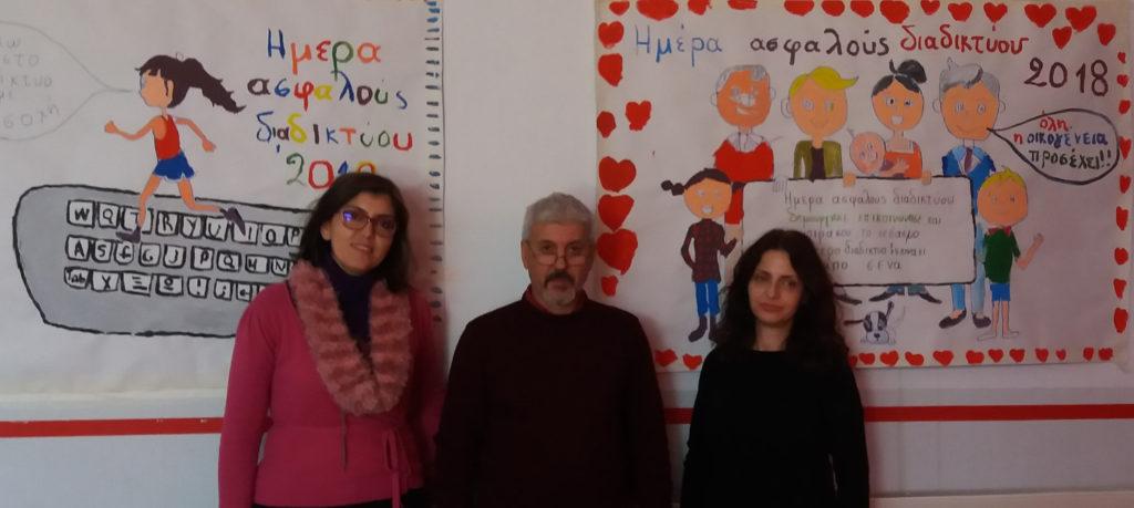 αναμνηστική φωτογραφία με τα μέλη της ομάδας του σχολείου μας που ανήκουν στο Διαπεριφερειακό Θεματι